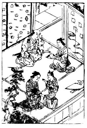 Kiinokunikakurega