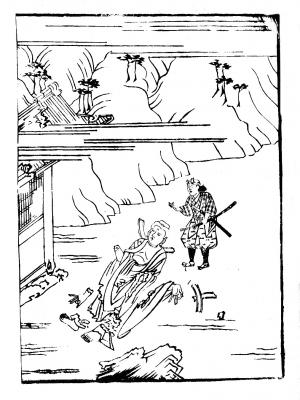 Kikoku2