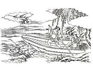 Kimuranosyouji