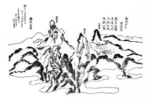 Kisokoma