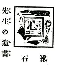 Kokoro12_11
