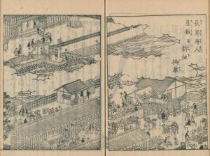 Nagasakitoujinyasiki