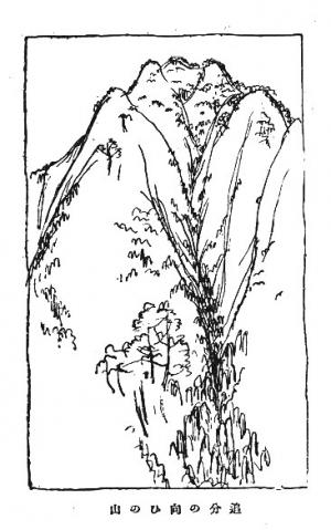 Oiwakenomukahi