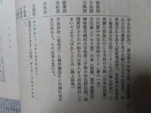 Oobaiwaotyosakusyu