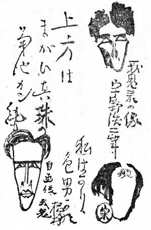 Oosakagoninnotoko