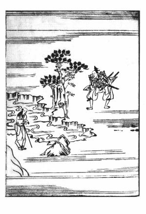 Sinroku2
