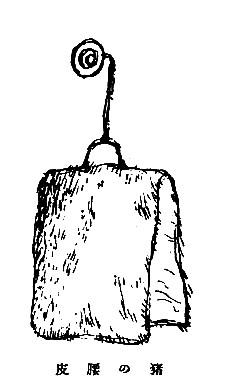Sisinokosigawa