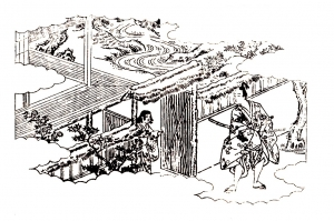 Tatewakitohime