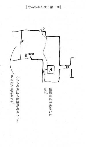 Umezakinikki1