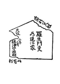 Watanabetunanokinsatu