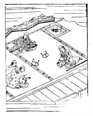 Yamamotokansuke