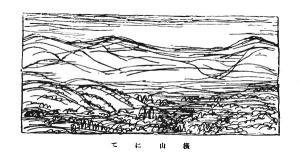 Yokoyamanite
