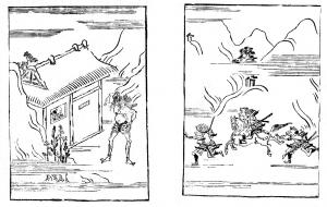 Yukisiromiyoujin1