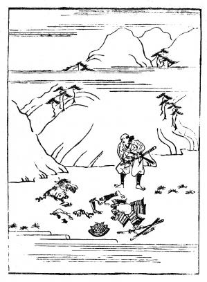 Yukisiromiyoujin2